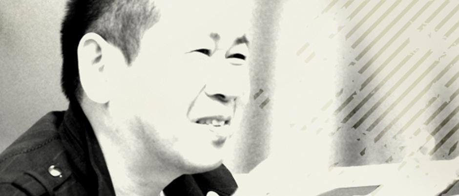 Исчезновение Ю Сузуки (часть первая)